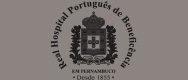 Real Hospital Português de Beneficiência em Pernambuco